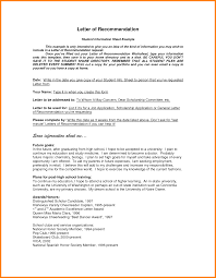 job recommendation template ledger paper job letter of recommendation template by pdy21147