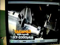 <b>XY 2000</b> - YouTube