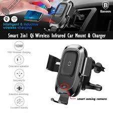 Baseus <b>Infrared</b> Qi Wireless Charger Phone Holder <b>Car</b> Mount for ...