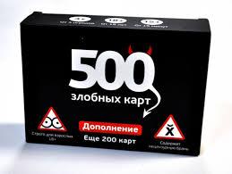<b>Настольная игра</b> Игрушка Наст.игр.: Cosmodrome. <b>500</b> злобных ...