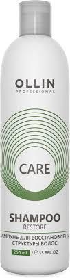 Ollin <b>Шампунь для восстановления</b> структуры волос Care Restore ...