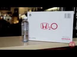 Honda Honda <b>H2O</b> - Markethink.guru