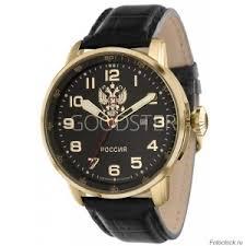 <b>Мужские</b> российские наручные <b>часы Спецназ</b> - купить в Москве ...