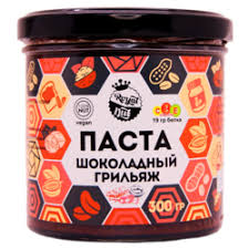 Шоколадная и ореховая <b>паста</b> RoyalNut — купить на Яндекс ...