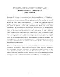 personal narrative sample essay