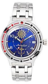 <b>420374 Восток</b> Командирские Амфибия ВМФ <b>часы</b> купить