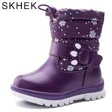 <b>SKHEK</b> бутсы ботинки обувь для девочек детская обувь Зимой ...