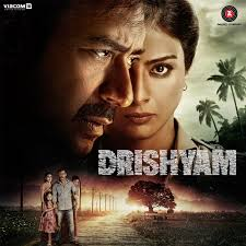 it all depends on your drishyam drishyam music review drishyam album cover