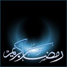 Ramadhan, I Miss U full