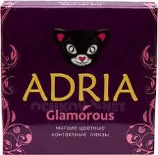 <b>Цветные контактные линзы Adria</b> купите сегодня по низкой цене ...