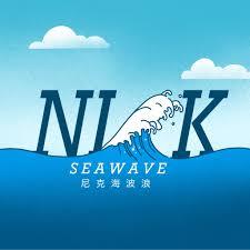 尼克海波浪