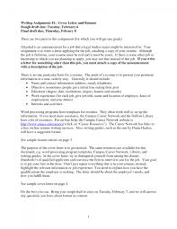 cover letter how to write cover letter email how to write cover cover letter one page cover letter sample xxbasj resume nz email samplehow to write cover letter