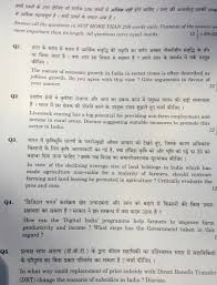 upsc mains general studies question paper insights