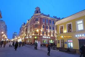 Старый <b>Арбат</b>, Москва: лучшие советы перед посещением
