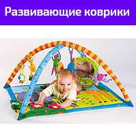 """<b>Развивающие коврики</b>. Купить детские товары в магазине """"Nash ..."""