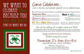 corporate holiday party invitation wording com corporate holiday party invitation wording to inspire you how to make your own party invitations invitation postcards 12