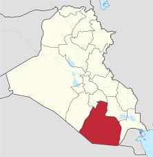 Al Muthanna Governorate