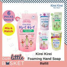 <b>KIREI KIREI</b> Mix + Match| Anti Bacteria Foaming Hand Soap for <b>Family</b>