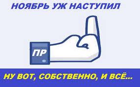 Двери ЕС остаются открытыми для Украины. Решать Януковичу, чего он хочет, - Эштон - Цензор.НЕТ 8934