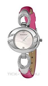 <b>Часы Romanson RN0391QLW</b>(<b>WH</b>)<b>PINK</b>