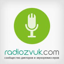 <b>Микрофон Recording Tools</b> MC-900 - Микрофоны - Форум ...