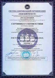 Продажа <b>масел и смазок</b> в Санкт--Петербурге