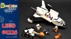 ЛЕГО Шаттл для исследования Марса 60226 Обзор набора ...