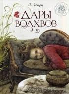 Рассказы — книги