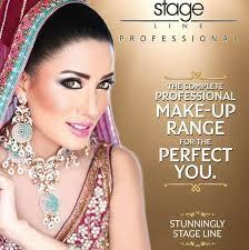 National beauty center - Cosmetics Store - Sindhar, Sindh, Pakistan ...