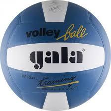 <b>Мяч волейбольный Gala Training</b> (Новый) – купить в Саратове ...