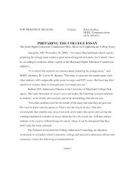essay sample transfer essays university application essay samples essay how to write admissions essays sample transfer essays