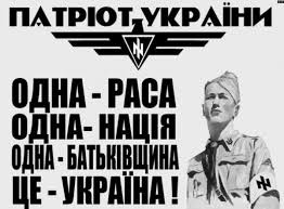 """Résultat de recherche d'images pour """"парубий СС"""""""