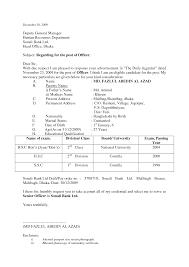 teller resume   personal banker resume sample   best template    sample resume on bank teller customer service   jobresumepro com