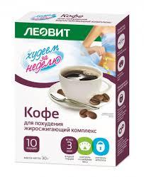 <b>Кофе Худеем за неделю</b> жиросжигающий 3г №10 — купить в ...