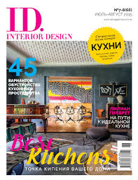 ID. Interior Design #66 by ID Magazine - issuu