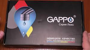 Смесители <b>GAPPO G2407</b> и G1007 в Беларуси, России и на ...