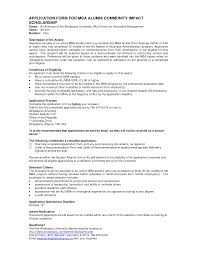 recommendation letter for mba from employer recommendation mba