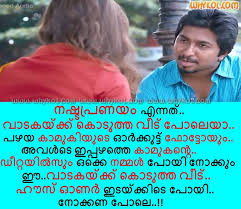 List of malayalam love quotes. 100+ love quotes pictures and ... via Relatably.com
