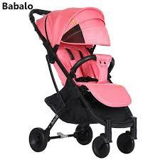 Babalo <b>YOYA PLUS 3</b> baby stroller suitable 4 seasons | Life Pal Store