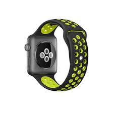 apple watch clasp UK