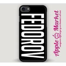 Чехол для iPhone 7 <b>Именной</b> купить в Самаре