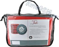 Чехлы для колес <b>AvtoTink 84001 Премиум</b> - комплект для ...