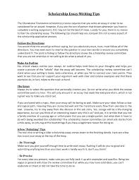 scholarship essay format example how to write a scholarship essay format