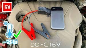 пусковое <b>устройство</b> для автомобиля <b>xiaomi 70mai</b>. 4k2160p.
