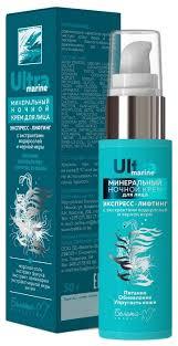 Белита-М Ultra marinе <b>Минеральный ночной крем для</b> лица ...