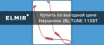 <b>Наушники JBL</b> TUNE 115BT <b>Coral</b> (JBLT115BTCOR) купить ...