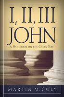 I, II, III John: A Handbook on the Greek Text   Logos Bible Software