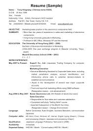cover letter cosmetologist resume sample cosmetologist resume cover letter cosmetology resume templates sample job and template cosmetologist examples newly licensedcosmetologist resume sample large