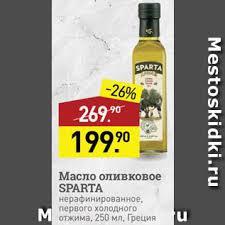 <b>Масло оливковое Sparta</b> - Акция в Магазине Мираторг - Москва ...