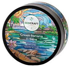 <b>EcoCraft Скраб для</b> тела Green banana and tiare — купить по ...